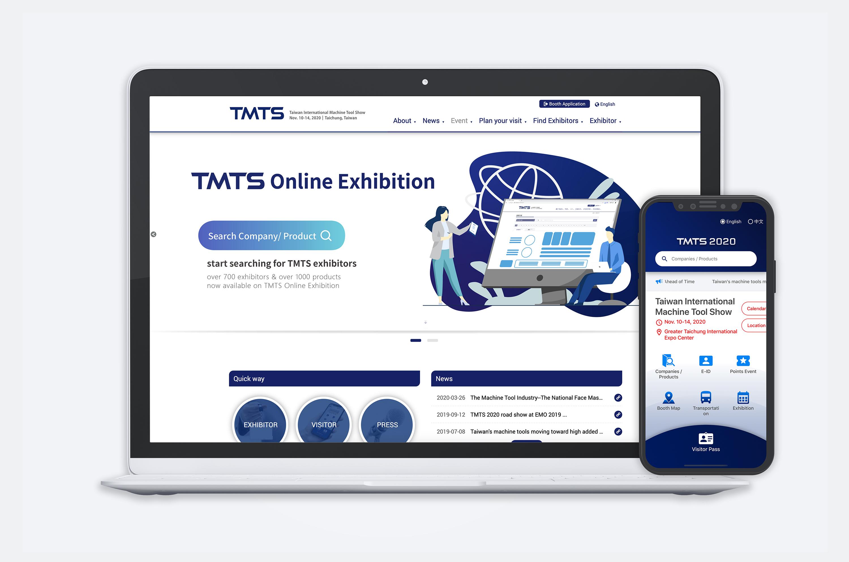 展覽服務系統 Exhibition solution